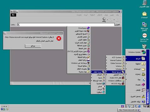 Arabské windows - klikni  > další Fotka
