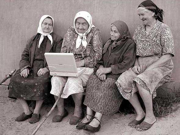 Internetová kavárna - klikni > další Fotka