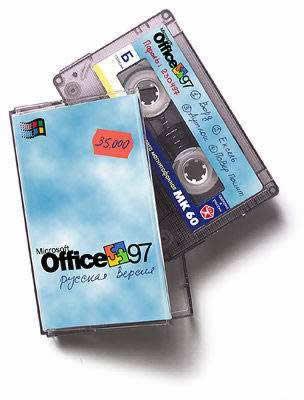 Office na kazetě - klikni  > další Fotka