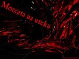 0032_8dg3D.jpg